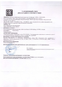 Registration-TalksUp_-Russia